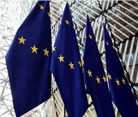 «مجموعة السبع» و«الاتحاد الأوروبي» يجددان إدانتهما للعنف في ميانمار