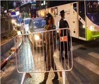 الحكومة الإسرائيلية تفرض حظر التجول الليلي خلال «عيد المساخر»