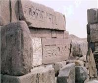تعرف علي كنوز حكاية «صان الحجر»