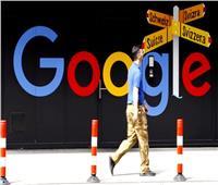 اتهامات لجوجل من مكافحة الاحتكار الفرنسية بسبب حقوق النشر