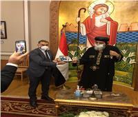 وفد الكونفدرالية الإيطالية يزور قداسة البابا تواضروس الثاني بـ«القاهرة»
