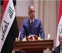 رئيس الوزراء العراقي يجري اتصالًا هاتفيًا مع بايدن