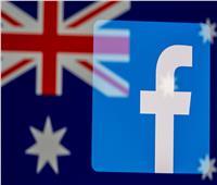 فيسبوك يعيد المحتوى الإخباري لمستخدمي أستراليا بعد الحظر