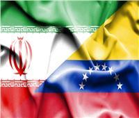 فنزويلا ترسل وقود الطائرات إلى إيران مقابل البنزين