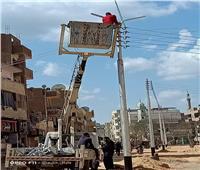 صور   رفع الأشجار وتركيب كشافات ونظافة حي شرق ببني مزار