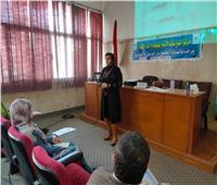 دورات تدريبية حول السلوكيات الفعالة للقائد الناجح بجامعة المنوفية
