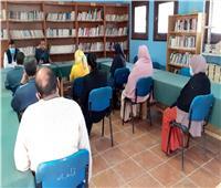 «ثقافة ديروط» تلقى الضوء على «دراسات الجدوى وتقييم المشروعات»