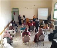 ملتقى ثقافي لمناقشة تداعيات فيروس كورونابأسيوط