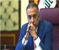بايدن يؤكد للكاظمي دعم واشنطن لسيادة العراق واستقلاله
