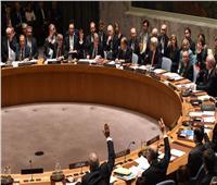 قبرص تتقدم بطلب لنيل عضوية مجلس حقوق الإنسان