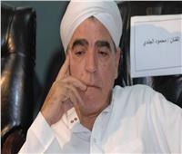 في ذكرى ميلاد محمود الجندي.. أخفى عن عائلته دخوله معهد السينما
