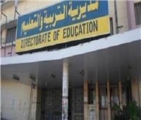 تعليم القليوبية: إلغاء الإجازات الاستثنائية ونظام العمل بالتناوب