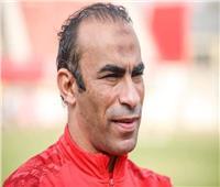 أول تصريح من مدير الكرة بالأهلي عقب العودة إلى مصر