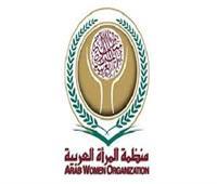 انطلاق الجلسة الأولى من المؤتمر العام الثامن لمنظمة المرأة العربية