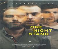 الليلة بباريس وبرلين.. عرض الفيلم المصري - الفلسطيني «ليلة عابرة»