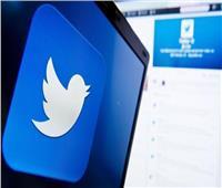 تويتر يطلق علامة القرصنة على المحتوى المُخترق