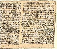 «أظلم الفترات الفرعونية».. تعرف على عصر الانتقال الأول للأسرات