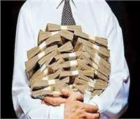 بلاغات ضحايا مستريح المنوفية «المنتحر» تكشف تربحه بثروة طائلة
