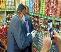 ضبط 10 أطنان سكر مجهول المصدر بالإسكندرية