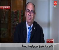 مبروك عطية يوضح موقفة من تلقي لقاح فيروس كورونا.. فيديو