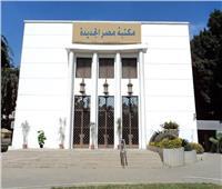 مكتبة مصر الجديدة تهدي دور الأيتام 800 كتاب