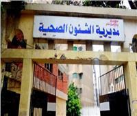 «صحة الإسكندرية»: بدء تطعيم 860 ألف طفلا ضد شلل الأطفال الأحد المقبل