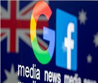 استراليا تلزم مجموعات الانترنت بدفع تعويض لوسائل الإعلام