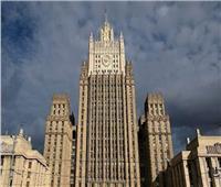 الخارجية الروسية تعتبر ما يحدث في أرمينيا شأنا داخليا