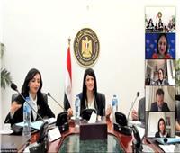 التعاون الدولي والقومي للمرأة يدشنان الخطة التنفيذية لمحفز سد الفجوة بين الجنسين