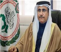 رئيس البرلمان العربي يدعو الدول العربية والإسلامية إلى التضامن مع السعودية