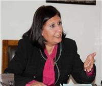 نسرين البغدادي تشارك في المؤتمر الثامن لـ«منظمة المرأة العربية»