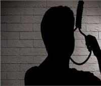 دوافع نفسية وسلوكية تقود بعض الأشخاص للانتحار