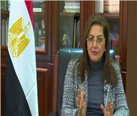 وزيرة التخطيط: جائحة كورونا مثلت تحديًا غير مسبوق لقضايا الصحة العامة