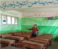 صور| «تعليم الدقهلية» تنهي استعداداتها لامتحانات الفصل الدراسي الأول
