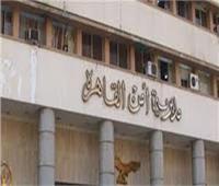 أمن القاهرة يكشف تفاصيل سماع «صوت مرتفع» بالسلام