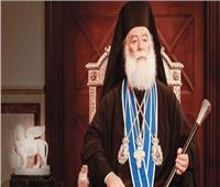 البابا ثيودوروس الثاني يهنئ «المتروبوليتبورفيريوس» لتجليسه بطريرك صربيا