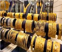 انخفاض أسعار الذهب في منتصف تعاملات اليوم.. عيار 21 يفقد 8 جنيهات