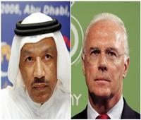 قرار مفاجئ من «الفيفا» بشأن بيكنباور وقضية الرشوة القطرية