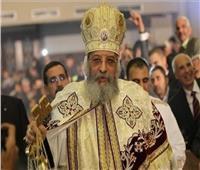 البابا تواضروس يترأس قداس رسامة أساقفة جدد بكاتدرائية العاصمة الإدارية