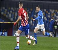 غرناطة يطرد نابولي من الدوري الأوروبي