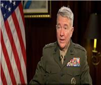 قائد القيادة المركزية الأمريكية: التحالف الدولي يعتمد على مصر في مواجهة داعش