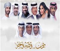 الجسمي ومحمد عبده وأحلام يجتمعون في «عمان قصة فخر»