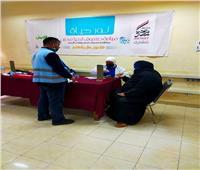 فحص 600مواطن ضمن مبادرة«نور حياة»بالمنوفية