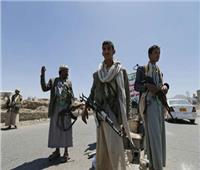 التعاون الإسلامي تدين المحاولة الحوثية لاستهداف المدنيين في السعودية