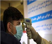 أفغانستان تُسجل 11 إصابة جديدة بفيروس كورونا