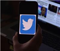 بعد إطلاق خاصية التغريدات المتميزة.. سهم تويتر يرتفع إلى أعلى مستوى
