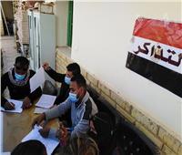 الكشف على 2912 مواطنا «مجانًا» بقوافل طبية في قرى أسوان