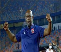 مدرب سيمبا: «موسيماني مدرب كبير والأهلي سيتأهل إلى الأدوار النهائية»