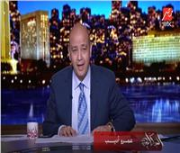 عمرو أديب: جميع الجهات في الدولة تعمل لصالح المواطن