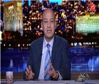 عمرو أديب: العالم سيستمر فى ارتداء الكمامة لمدة لن تقل عن 5 سنوات
